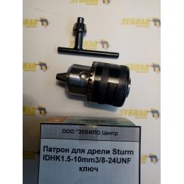 Патрон 1,5-10 мм 3/8-24UNF