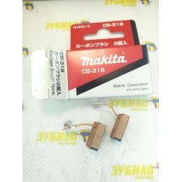 Щетки Makita CB-318