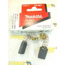 Щетки Makita CB-327