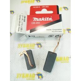 Щетки Makita CB-350