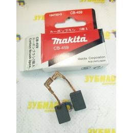 Щетки Makita CB-459